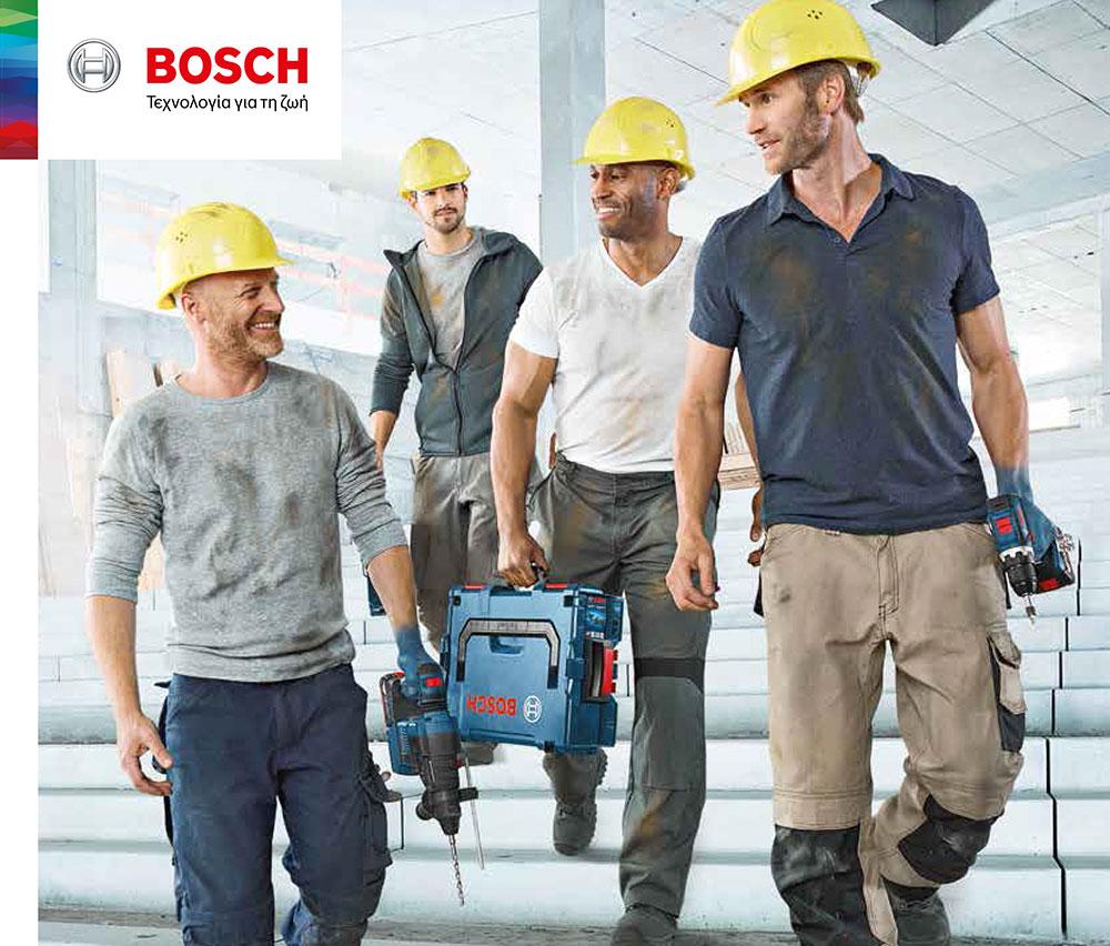 Bosch εργαλεία προσφορές Ιούλιος 2017