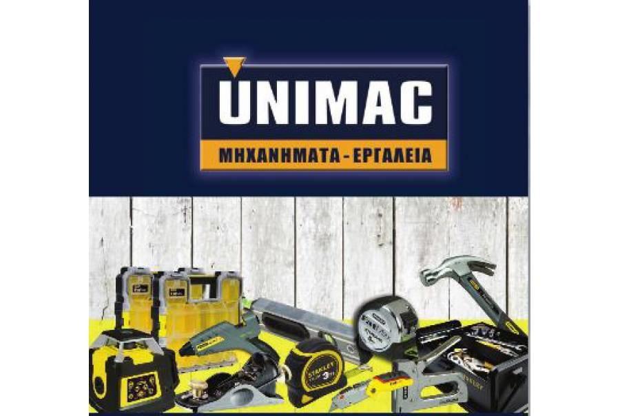 Φυλλάδιο προσφορών Uninac 2017