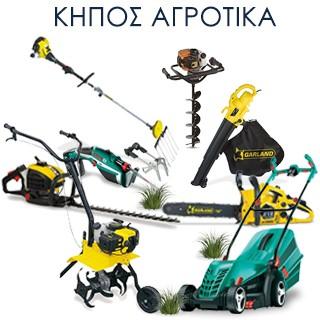 Τρία πολύ χρήσιμα ηλεκτρικά εργαλεία